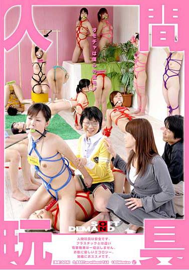 Exemplo da perv... Agressividade japonesa!